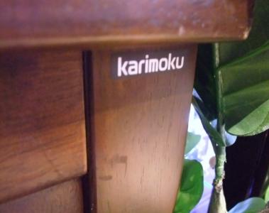 karimoku4_201410091622120ee.jpg