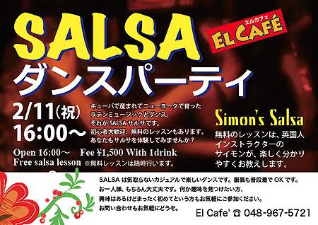 elcafe.jpg