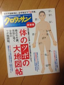 image1さくぇdc