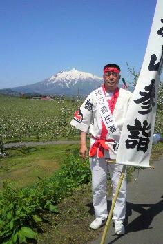 お山参詣 弘前市りんご公園 りんご花まつり