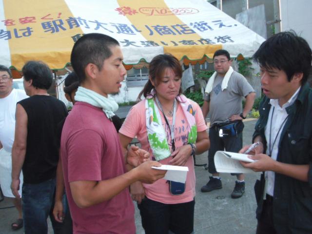 2010_0819らいだ祭り220048