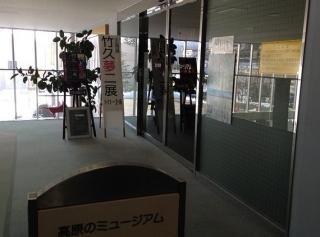 富士見の高原ミュージアム③ (2)