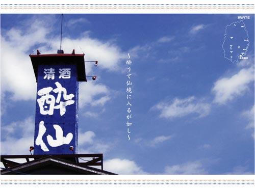 wall_kanban_l.jpg