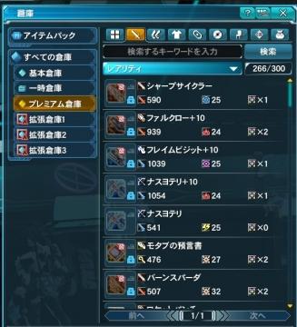 2014-0105 ☆11