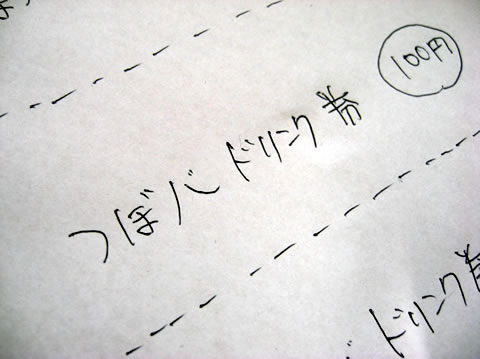 tsuboba.jpg