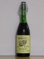 20131203_井筒ワイン01