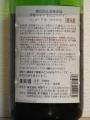 20131203_井筒ワイン03