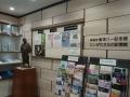 20141103_会津八一03