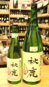 20131221秋鹿純米生