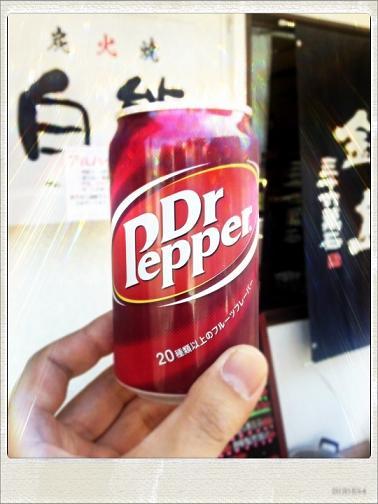 ペッパー先生 なんて神々しい!