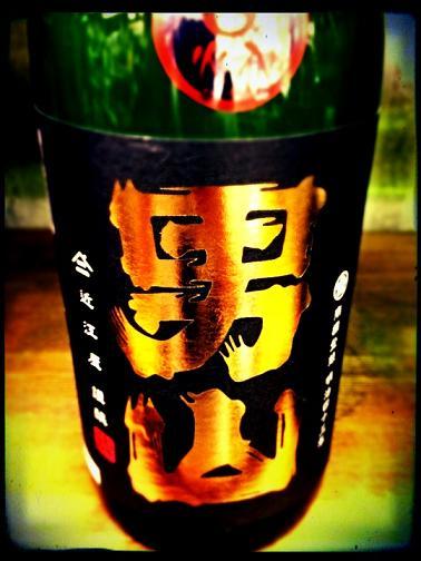 mutsuotokoyama-kinnama2.jpg