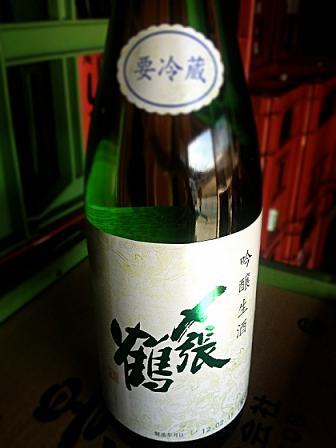 〆張鶴 吟醸生酒