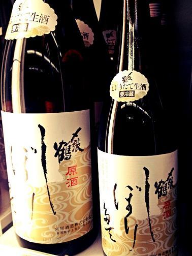 〆張鶴 しぼりたて生原酒