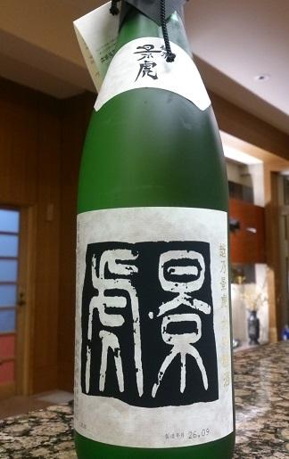 越乃景虎 純米大吟醸 表2