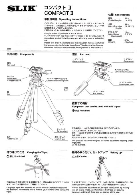 slik-compact2_017.jpg
