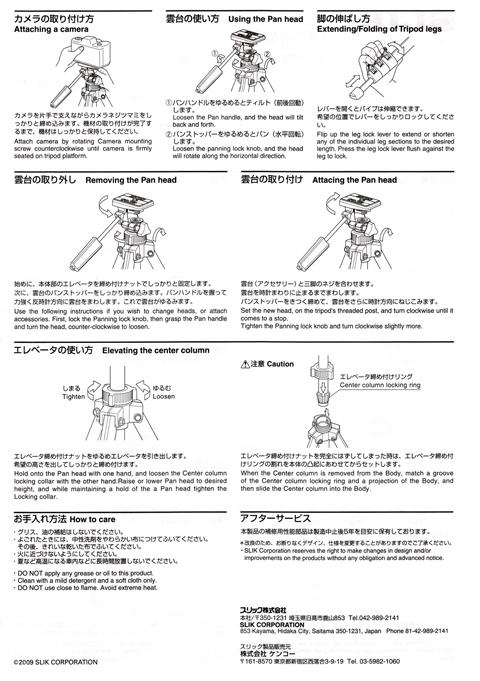 slik-compact2_018.jpg