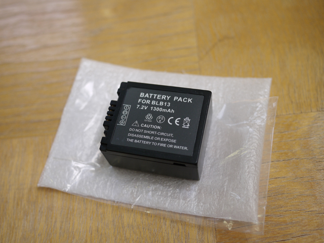 spare-battery_03.jpg