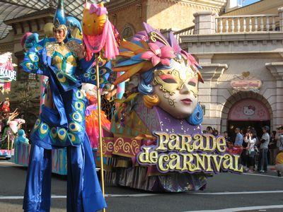 パレード①