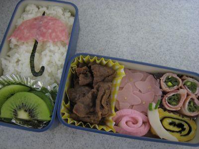 2011年6月17日のお弁当