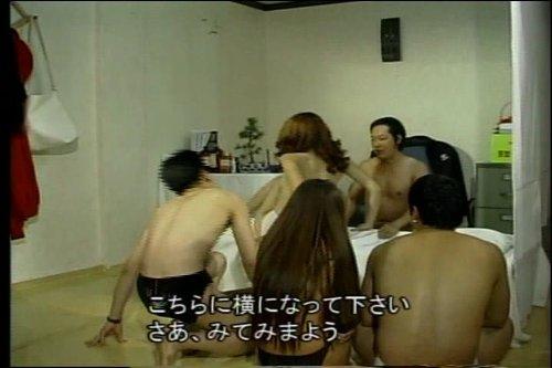 韓国セクハラ宗教団 3