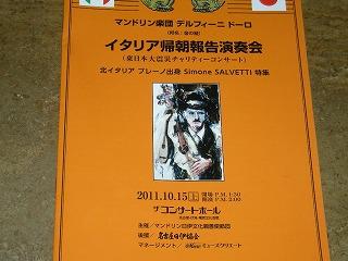 10月秋イベント2 004