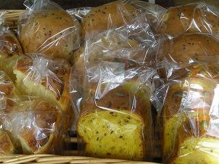 秋のパン会第2弾 009