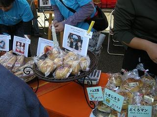 福井パン祭り 004