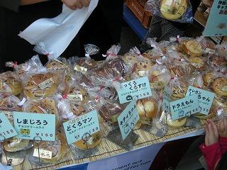 福井パン祭り 005