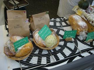 福井パン祭り 006