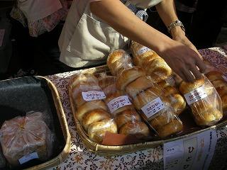 福井パン祭り 010
