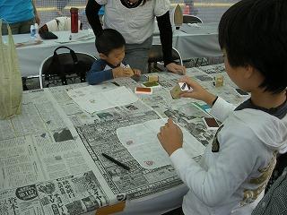 福井パン祭り 015