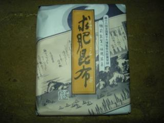 福井パン祭り 077