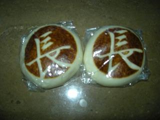 福井パン祭り 078