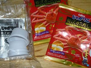 福井パン祭り 075
