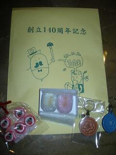 140周年記念学芸会 028