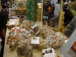 世田谷パン祭り2012年 047