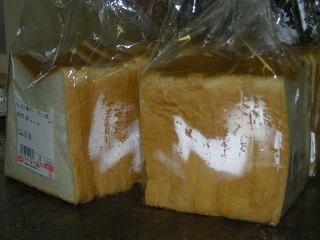 世田谷パン祭り2012年 084