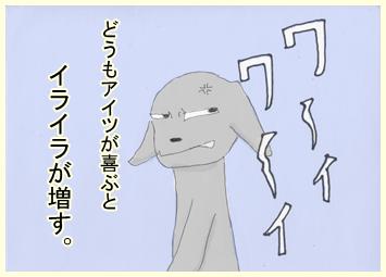 イライラの正体は?10