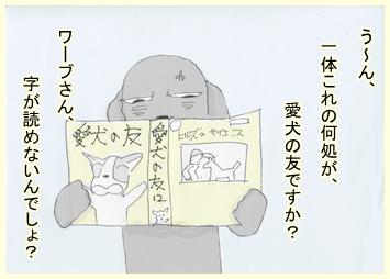 イライラの正体は?12