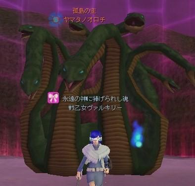 20110731_1340_36.jpg