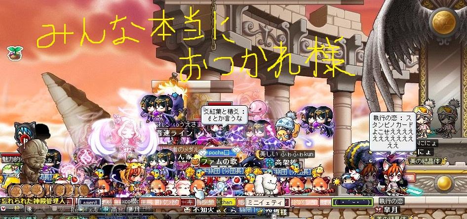 Maple110924_235855.jpg