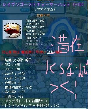 Maple111111_002948.jpg