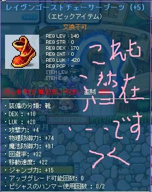 Maple111111_002952.jpg