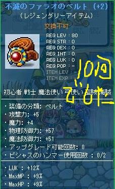 Maple111111_002957.jpg