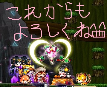 Maple111118_001441.jpg