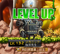 LV132.png