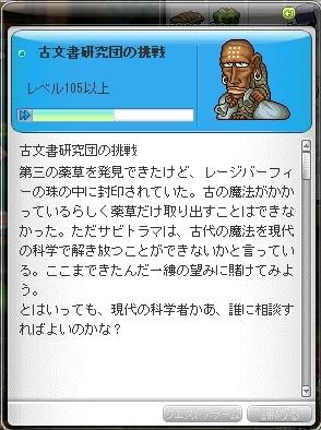 SS003548.jpg