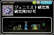 SS003576.jpg