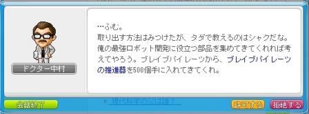 SS003588.jpg