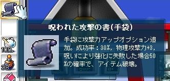 SS003589.jpg